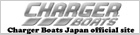 CHARGER BOATS Charger Boats Japan official site