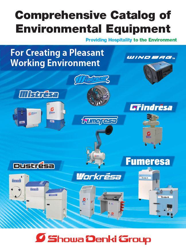 環境改善機器総合カタログ<外国語版>